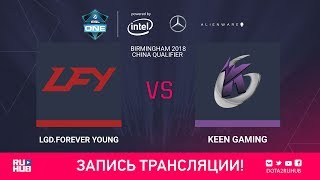 LFY vs Keen Gaming, ESL One Birmingham CN qual, game 1 [Adekvat, LighTofHeaveN]
