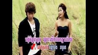 Jong Tver Songsa Del Srolanh Knea