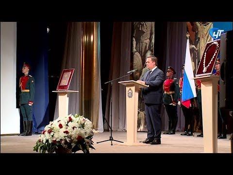 Андрей Никитин официально вступил в должность губернатора Новгородской области
