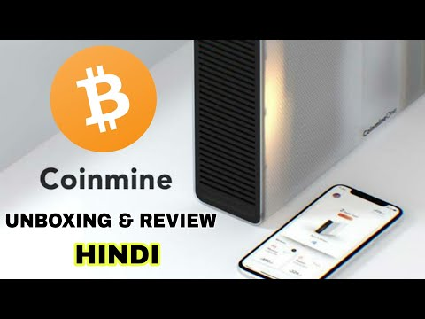 Coinmine One – Plug & Play Crypto Miner Unboxing & Review In Hindi