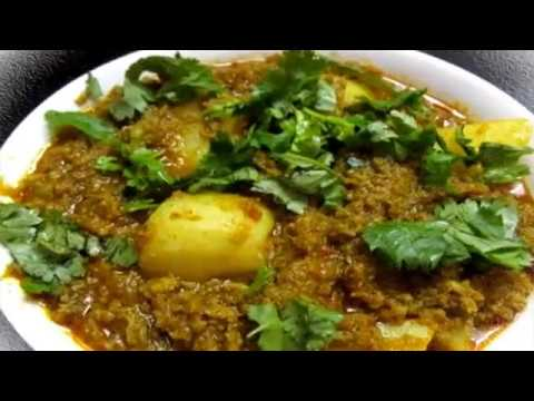 Restaurant Style Aloo Keema /Best Aloo Kee How To Make Aloo Keema Ka Salan / Mince With Potato Curry