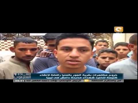 أهالي قرية العور يروون تفاصيل الاعتداء على كنيسة القرية