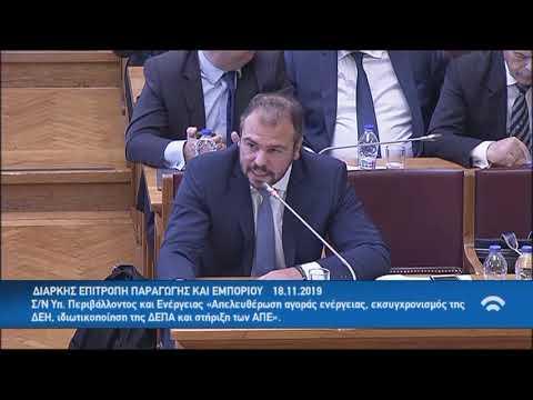 Video - Χατζηδάκης: Επιβεβλημένη η απόσυρση των λιγνιτικών λόγω ζημίας στη ΔΕΗ