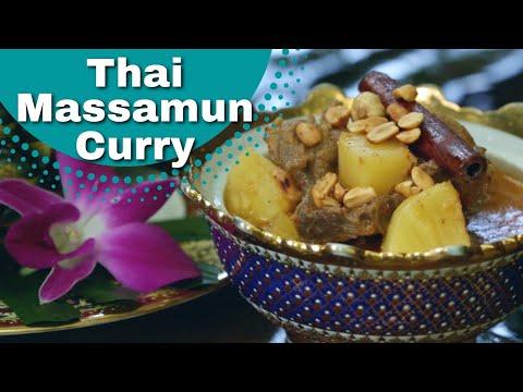 Thai Food – Authentic Massaman Curry Recipe. แกงมัสมั่นเนื้อ