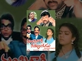 Video: Mantri Gari Viyyankudu Telugu Full Movie : Chiranjeevi,Poornima