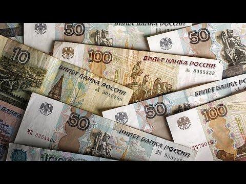 Ρωσία: πακέτο $10,5 δισ. για την ενίσχυση της οικονομίας – economy