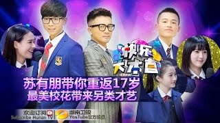 Nonton                      20150418                                                                          Happy Camp The Left Ear Vs Forever Young                        1080p    Film Subtitle Indonesia Streaming Movie Download