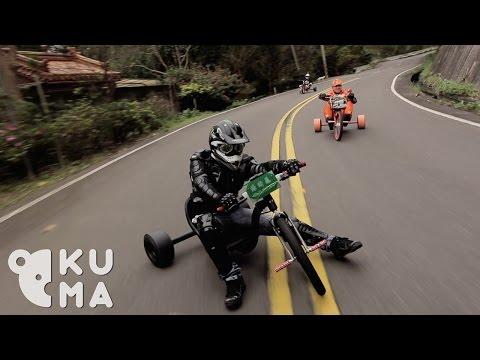 台灣甩爆三輪車超酷!還以為只有國外才有這種有趣的東西耶!