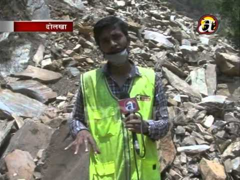 (Exclusive Singati Reporting (Programme) - Duration: 56 minutes.)