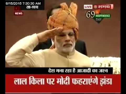 PM मोदी ने फहराया तिरंगा