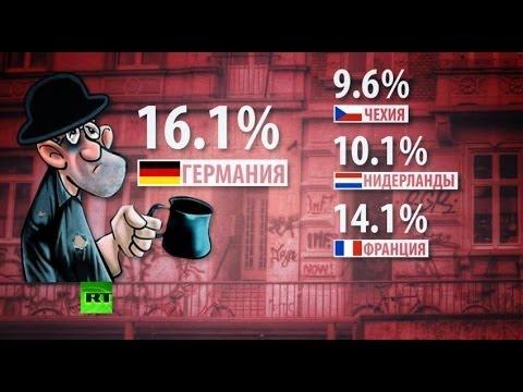 Миллионы немцев оказались за чертой бедности