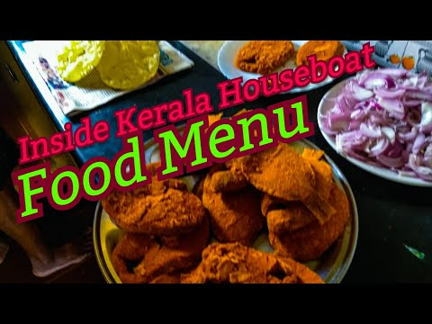 Video Inside 4 bedroom Kerala Houseboat | Interior amenities and Food Menu download in MP3, 3GP, MP4, WEBM, AVI, FLV January 2017