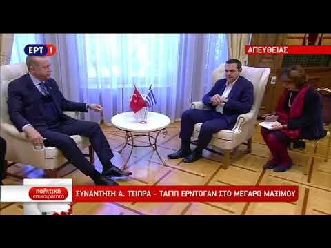 Τσίπρας σε Ερντογάν: Γέφυρες με σταθερά θεμέλια μόνο με αλληλοσεβασμό