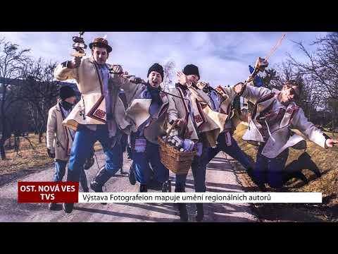 TVS: Ostrožská Nová Ves 28. 4. 2018