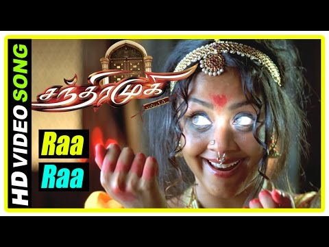 Video Chandramukhi Tamil Movie | Ra Ra Video Song | Rajinikanth | Nayanthara | Jyothika download in MP3, 3GP, MP4, WEBM, AVI, FLV January 2017
