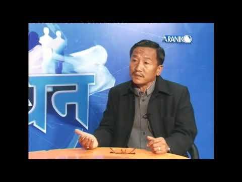 Founder Director Dilendra Rai Interview On Araniko TV