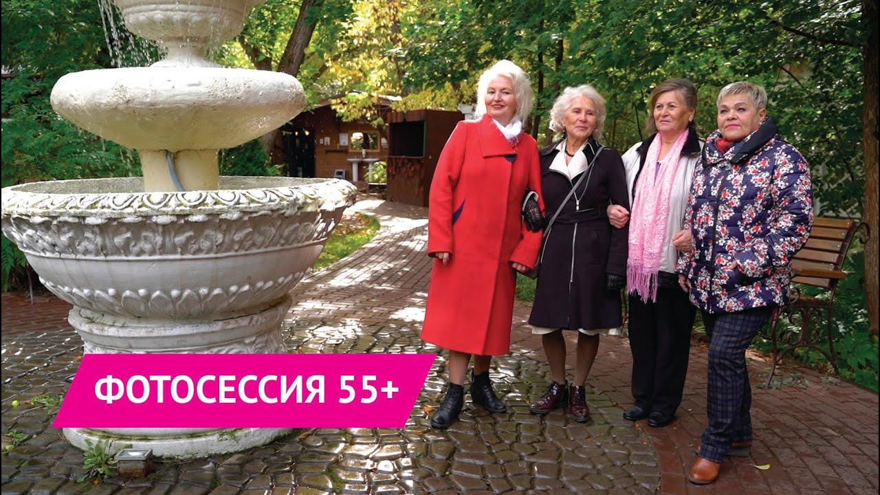 Фотосессия 55+ в Ижевске