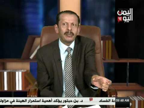 اليمن اليوم 15 2 2017