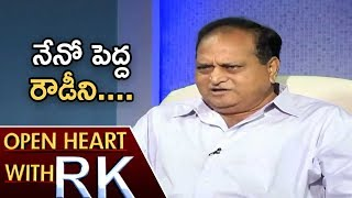 Video Chalapathi Rao On His Anger and Arrogant Behaviour | Open Heart With RK | ABN Telugu MP3, 3GP, MP4, WEBM, AVI, FLV Desember 2018