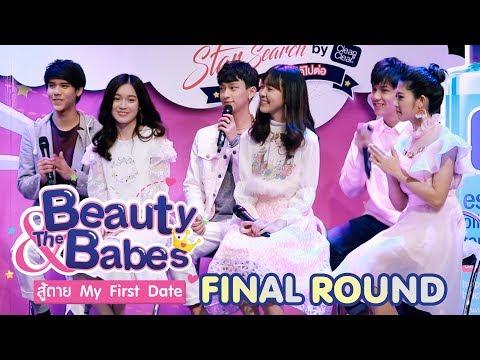 ใครคือผู้ชนะ Go On Girl Star Search By Clean&Clear
