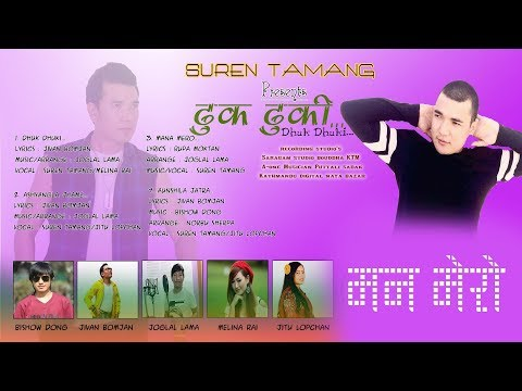 (New Nepali Song MANA MERO  by Suren Tamang 2018 - Duration: 4 minutes, 13 seconds.)
