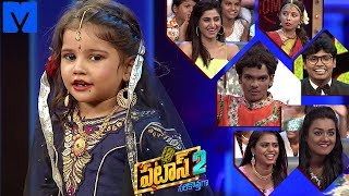 Patas 2 - Pataas Fun Unlimited Next Week Promo - Monday to Friday - 8:00 PM - Anchor Ravi,Varshini