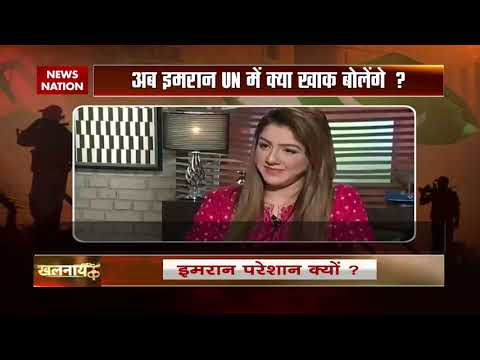 Pakistan Media Reactions On PM Modi's Show In Houston