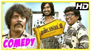 Video Mundasupatti Comedy Scenes | Part 3 | Vishnu | Kaali Venkat | Munishkanth | Latest Tamil Comedy MP3, 3GP, MP4, WEBM, AVI, FLV Agustus 2018