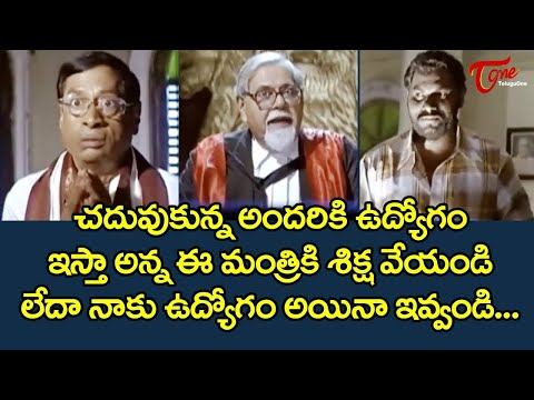 MS Narayana Back to Back Comedy Scenes | Telugu Movie Standup Comedy Videos | TeluguOne