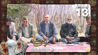 Chai Khana - Season 9 - Ep.13