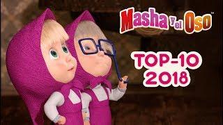 Masha y el Oso - Top 10 🎬 Melhores Episódios de 2018