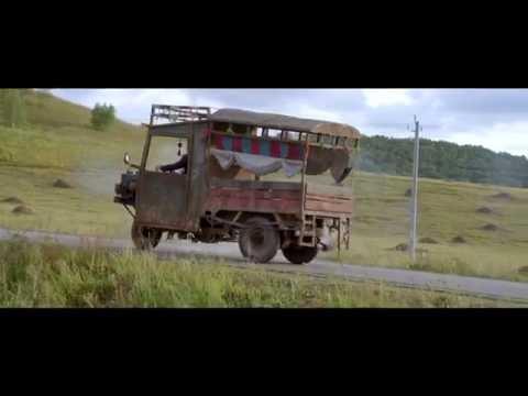 Skiptrace US Trailer
