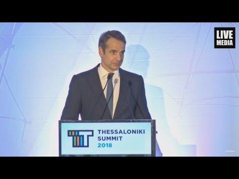 Απόσπασμα από την ομιλία του  Κυριάκου Μητσοτάκη στο Thessaloniki Summit 2018.