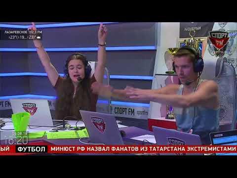 Татьяна Котова в гостях у Спорт FM. 09.08.18 онлайн видео