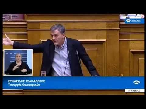 Ο Ευ. Τσακαλώτος στη Βουλή για τον προϋπολογισμό