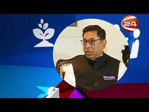 Towards Growth | টুওয়ার্ডস গ্রোথ | 24 August 2019
