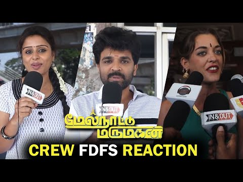 Melnaatu Marumagan Movie Crew FDFS Reaction   Rajkamal ,Andrean   MSS