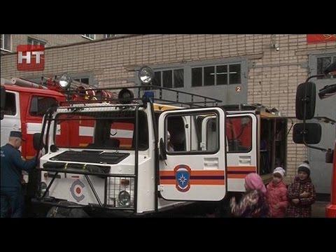 В Новгородской специализированной пожарно-спасательной части прошел день открытых дверей