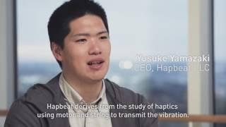 「子育て支援ロボ」と「全身振動スピーカー」は成功するか−学生発VBの奮闘(動画あり)