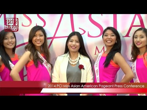2014 PCI Miss Asian American Pageant Press Conference