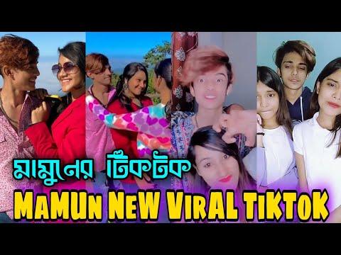Prince Mamun New Viral TikTok | মামুনের নতুন ভাইরাল টিকটক | Mamun TikTok | মামুনের টিকটক