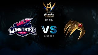 Winstrike vs Ranked Allstars, Adrenaline Cyber League, bo3, game 2 [Lex & 4ce]