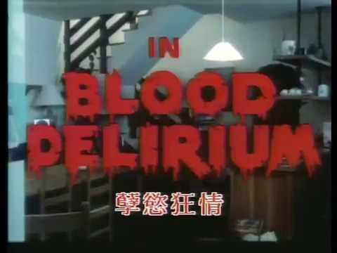 Blood Delirum (1988) English Dub