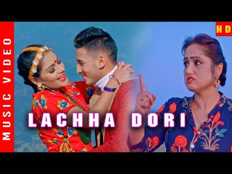 (Lachha Dori Chulthoma Badi - New Nepali Song || Ranu Niraula Ft. Ramesh Babu, Aahan  || New Song - Duration: 4 minutes, 40 seconds.)