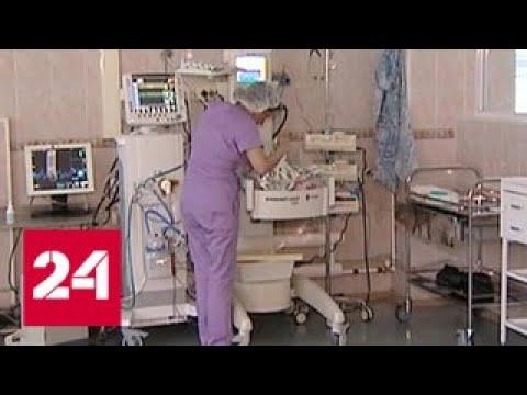Хабаровские врачи выиграли у родителей суд за право оперировать новорожденного ребенка - Россия 24