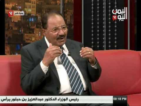 اليمن اليوم 26 12 2016