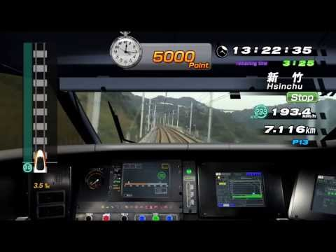 Railfan - Gameplay video of the latest Railfan game on PS3, which takes place in Taiwan. The player can experience driving a Shinkansen type train. THSR is less popula...