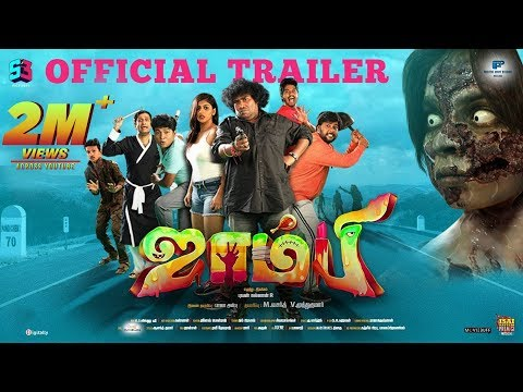 Zombie Tamil movie Official Teaser Latest