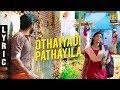 Othaiyadi Pathayila Lyric | Aishwarya Rajesh | Dhibu Ninan Thomas | Arunraja Kamaraj | SK