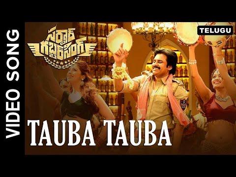 Tauba Tauba Video Song HD Sardaar Gabbar Singh Pawan Kalyan Kajal Aggarwal HD
